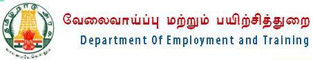 Tamilnadu Online Employment Registration, Employment Registration 2016,Coimbatore Employment Registration
